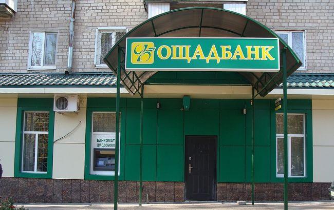 Встолице франции начались слушания Ощадбанка против РФ на $1 млрд.