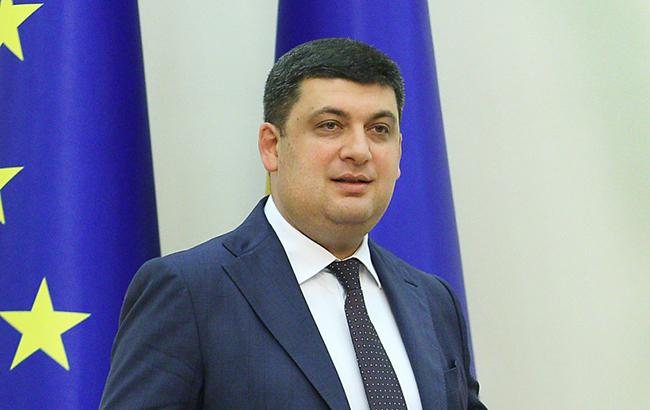 Гройсман пообещал «доводить дотахикардии» неуклюжих министров