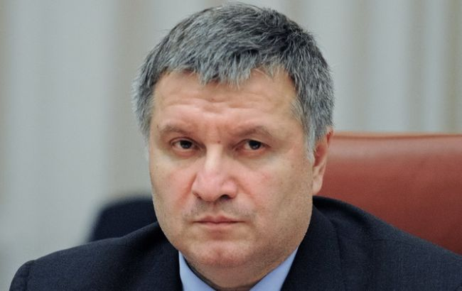 Аваков призвал подчиненных готовиться квозвращению Донбасса