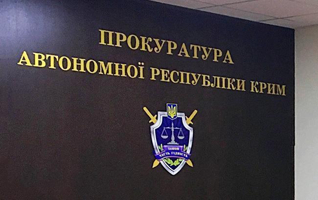 Теракт в Керчі: прокуратура Криму відкрила кримінальне провадження