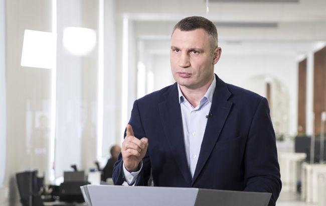 Кличко: на дезинфицирующие средства и маски для избирательных участков город выделил 1,3 млн грн