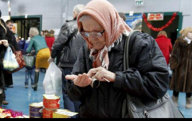 Фото: российские пенсионеры