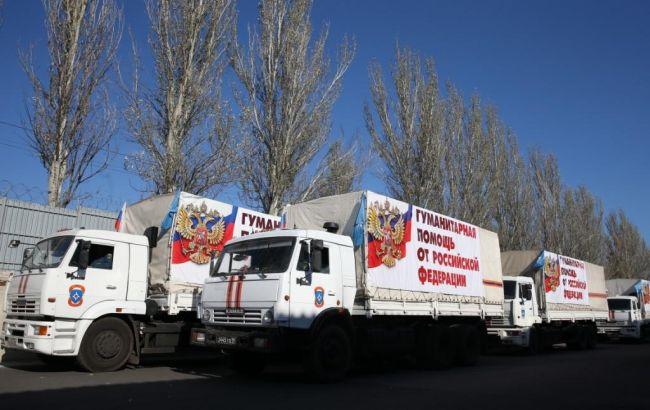 РФ направила вДонбасс 65-ю посчету колонну сгумпомощью