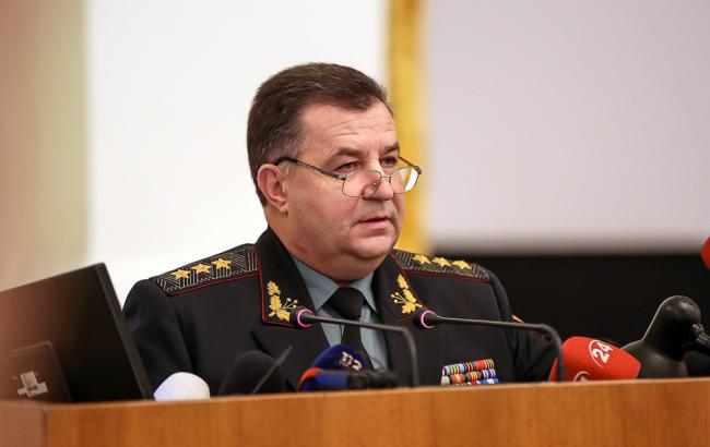 Фото: глава Минобороны Украины Степан Полторак