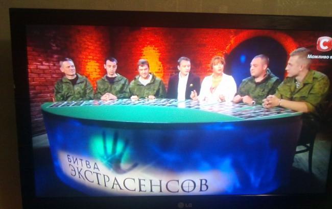 На канале СТБ возник скандал из-за российской передачи