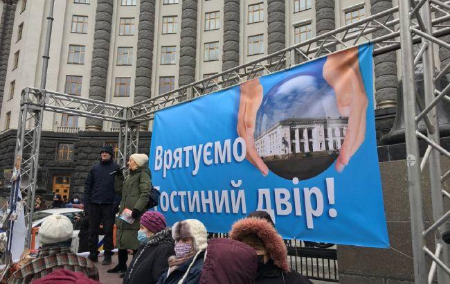 Активісти зібрались під Кабміном, щоб нагадати Ткаченку про Гостиний двір