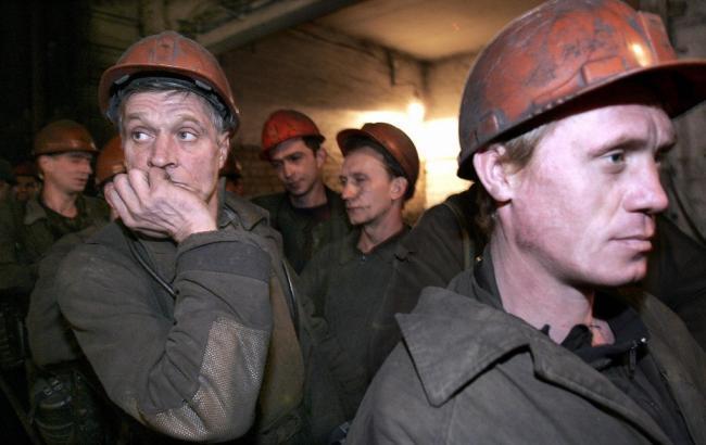 Фото: шахтарі