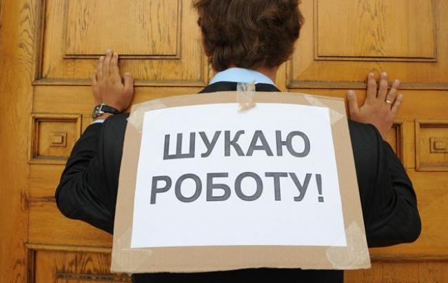 Рівень безробіття в Україні у вересні ще трохи знизився