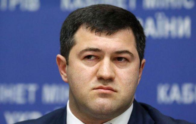 """Надійшло повідомлення про """"замінування"""" суду, в якому розглядають справу Насірова"""