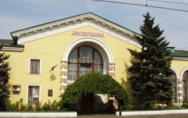 Фото: вокзал в Константиновке