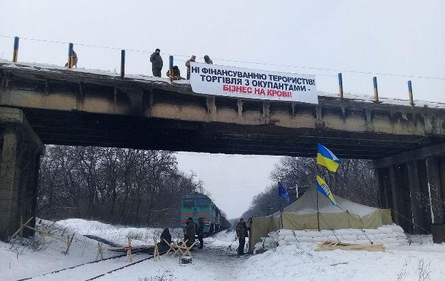 Фото: блокада железной дороги в Луганской области