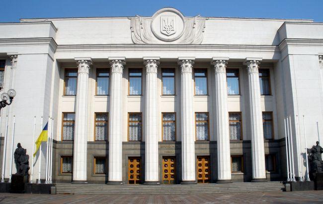 Верховная Рада приняла закон орынке электрической энергии
