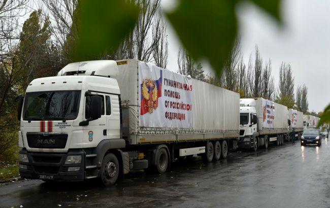 """Россия направила на Донбасс 103-й """"гумконвой"""". Украина ответила нотой протеста"""