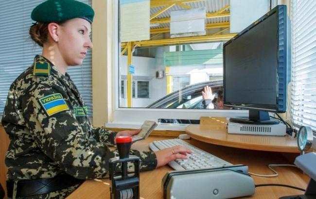 Фото: Український прикордонник (flickr.com)