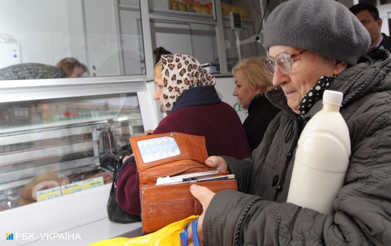 Повышенные пенсии в 2021 году получат 10 млн украинцев