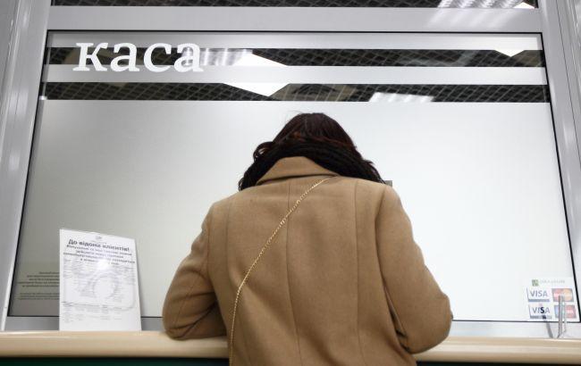 НБУ назвал главный риск для банков в 2021 году