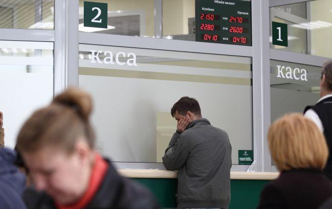 Банки сохранили кредитные ставки для населения около 35% годовых