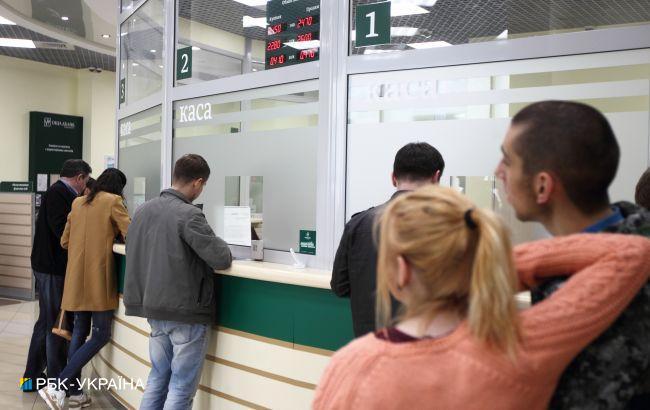 Как будут работать банки во время длинных выходных в октябре: график НБУ
