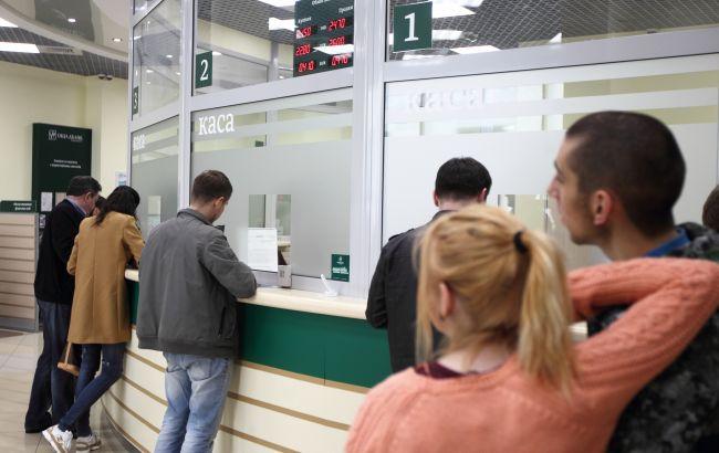 НБУ обнародовал график работы банков на новогодние праздники