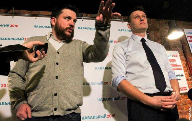 Литва відмовилася заарештувати соратника Навального за запитом РФ