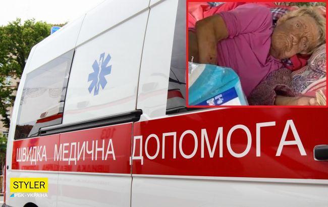 """В Запорожьеизбитая пожилая женщина заживо гниет на улице: соцслужбе и """"копам"""" нет дела (видео)"""