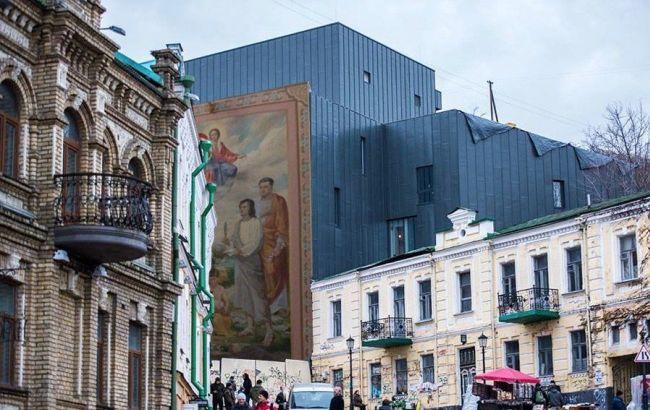 «Чудовище» наАндреевском спуске открыли: размещены видео ифото театра