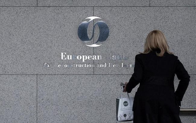 Фото: ЄБРР поки не вирішив чи відновлювати інвестиції в РФ