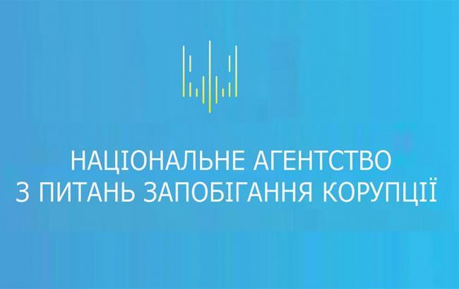 Доступ НАБУ до реєстру е-декларацій не дозволяє редагувати дані