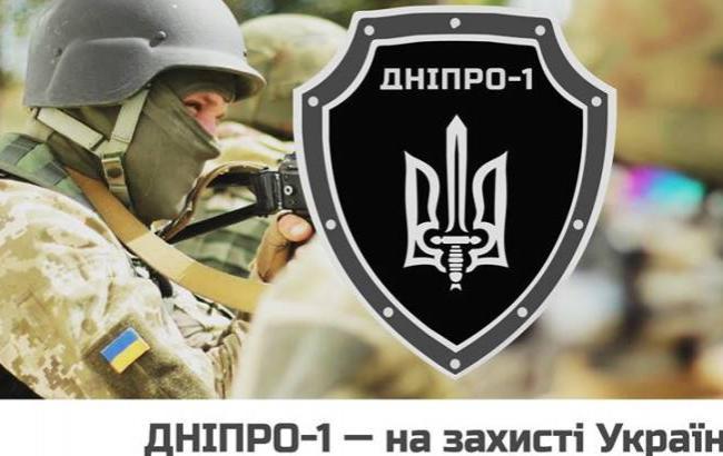 Фото: Днепр-1 (facebook.com/polk.dnipro)