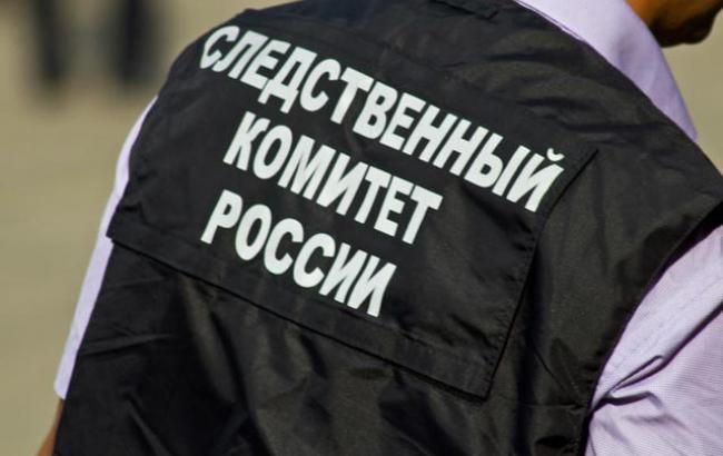 Фото: на месте происшествия работают сотрудники следственного комитета России