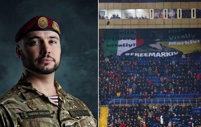 Своих не бросаем: болельщики мощно поддержали Маркива на матчеШахтер - Аталанта (фото)