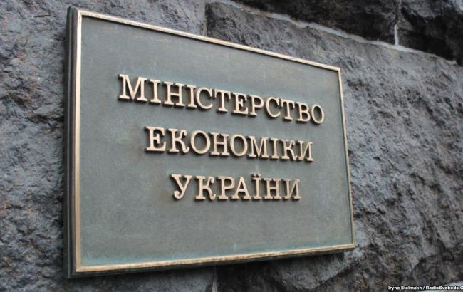 Втекущем году  Нафтогаз Украины сократил финансовые убытки— инфографика