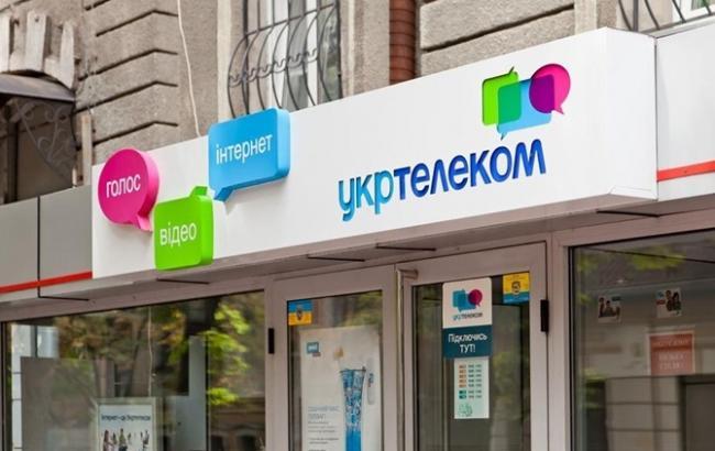 «Укртелеком» начал работы поблокировке российских сайтов