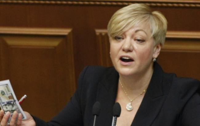 Гонтарєва задекларувала 57 млн гривень за 2016 рік