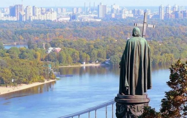 Фото: День Крещения Руси (youtube.com)