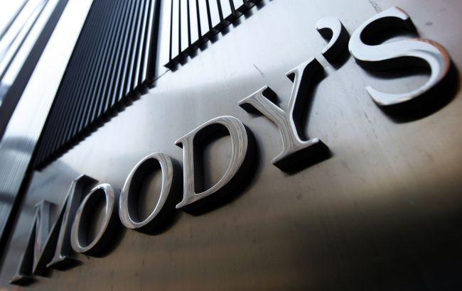 Агентство Moody's впервый раз с1989 года снизило рейтинг Китая