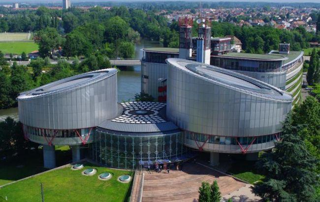 РФ обжалует решение Европейского суда поБеслану