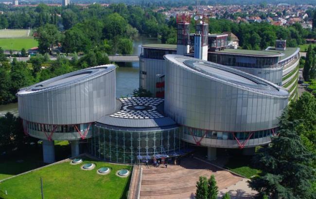 Фото: Європейський суд з прав людини у Страсбурзі