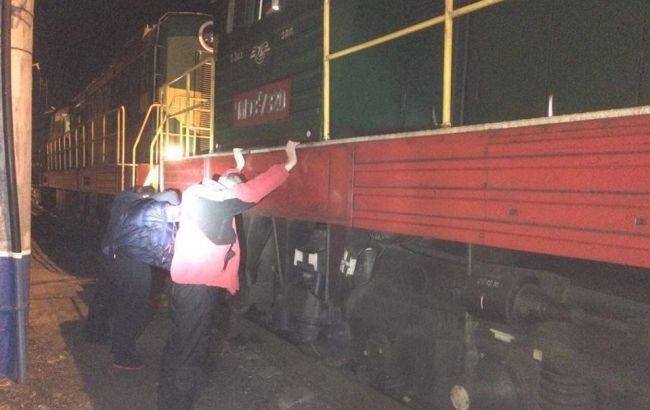 Фото: затримання на Південно-Західній залізниці