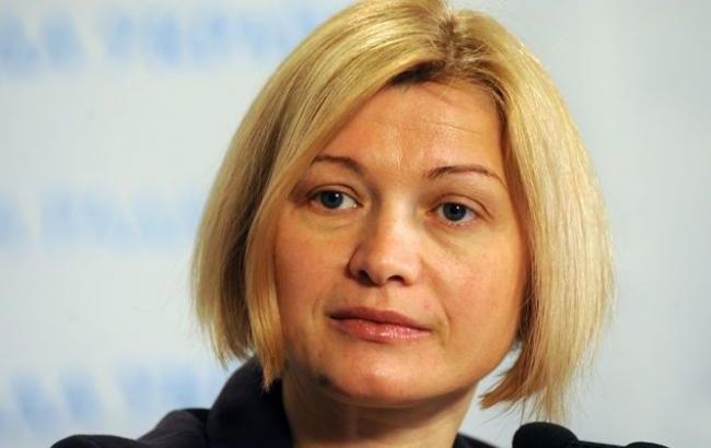 Миграционный кризис в ЕС может отсрочить безвизовый режим с Украиной, - Геращенко