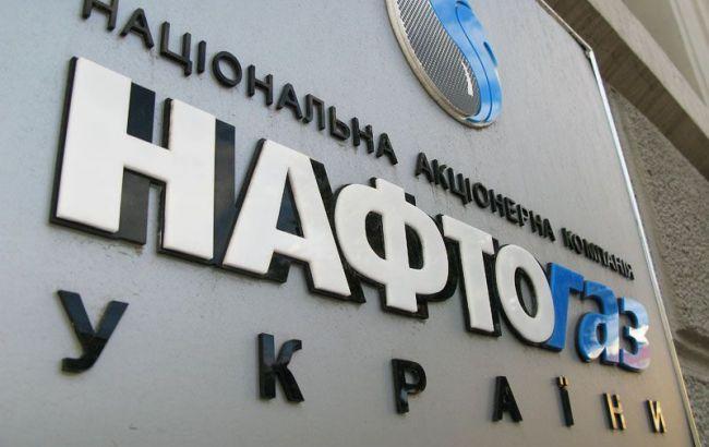 """Долг предприятий перед """"Нафтогазом"""" уменьшился на 5%"""