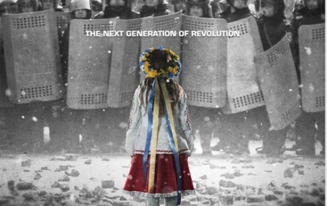 """""""Натхненні Україною"""": У столиці Венесуели дивляться фільм про Евромайдане"""