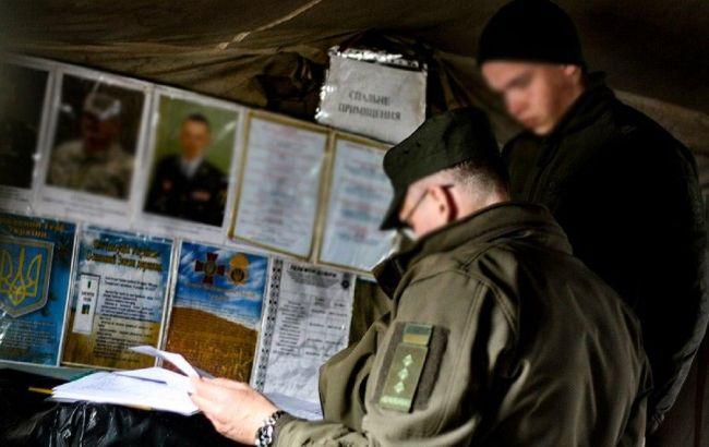 В ООС проверили боеготовность бойцов Нацгвардии