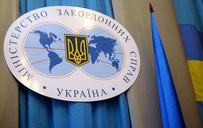 Фото: МЗС України направило ноту протесту Росії