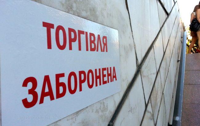 Убытки Украины от молдавских квот на мясо-молочную продукцию могут составить 1,5 млн долларов