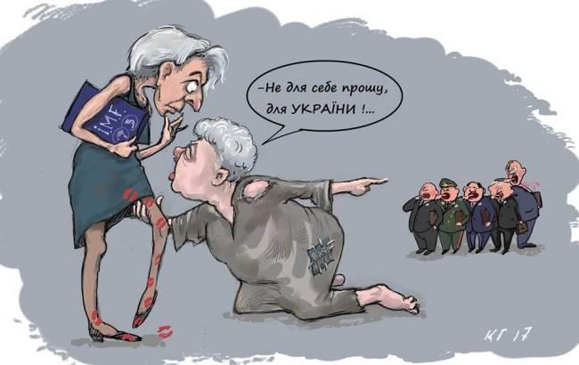 Картинки по запросу мвф украина фото