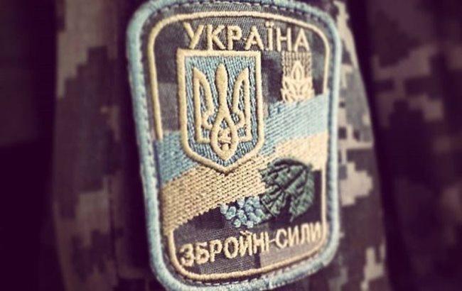 Фото: ВСУ (instagram.com/military_tv_ua)