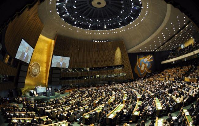 Фото: Генеральная Ассамблея ООН