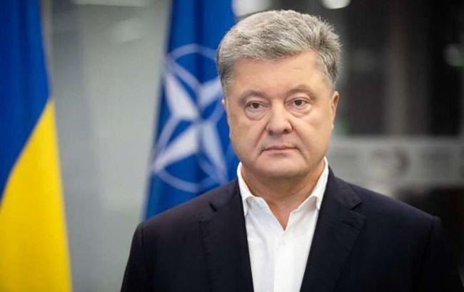 Порошенко заявил, что его не запугать расследованиями и судом