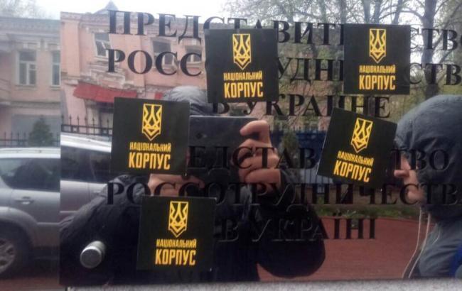 Радикалы заблокировали вход в строение Россотрудничества вКиеве